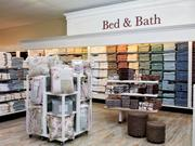 HomeGoods bed and bath section