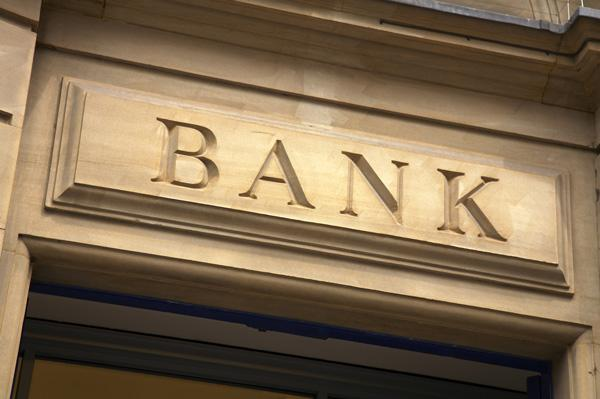 Profit margins at New Mexico's community banks during the first half of the year ranged from a high of 1.96 percent to a low of negative 2 percent.