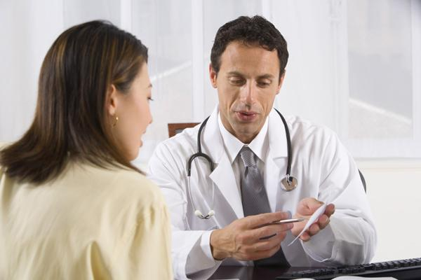 Doctor patient confidentiality, like at a Leicester Clinic