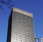 Koch mulling a move to downtown's former Equitable building