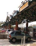 Deal keeps his deal, ends Ga. 400 tolls