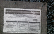Label on the back of the recalled rug.