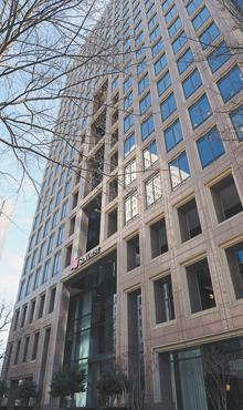 Campanile: Dewberry Capital bought the former BellSouth Corp. HQ in 2010. It recently signed a deal with SunTrust.