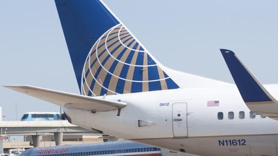 United Airlines is introducing a loyalty program designed for small businesses.