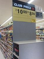 Baltimore grocery stores 'swamped' ahead of Hurricane Irene