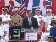 Lt. Gov. Anthony Brown speaks at the Inner Harbor Thursday during the kick off of the Star-Spangled Sailabration.