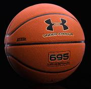 Under Armour plans to release a basketball in the fall.