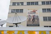 A banner promoting the 136th running of the Preakness Stakes outside Pimlico Race Course.