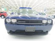 The Dodge Challenger was one of hundreds of cars on display at the 2013 Motor Trend International Auto Show — Baltimore, which runs Feb. 7-10.