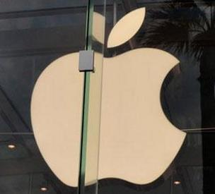 Apple Inc. has agreed to buy Melbourne-based AuthenTec Inc. for $356 million.