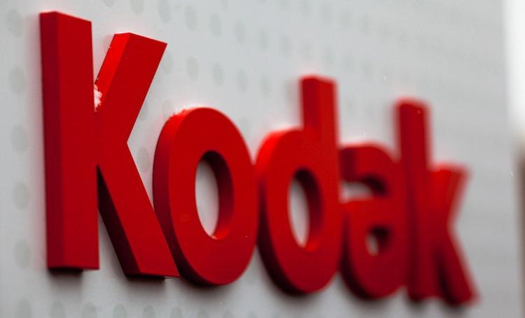 Kodak's new financing deal is contingent on it completing the sale of its digital-imaging patent portfolio for at least $500 million.