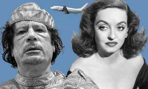 Gaddafi and Bette Davis