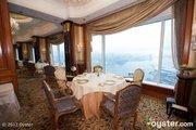 Restaurant Petrus at the Island Shangri-La, Hong Kong