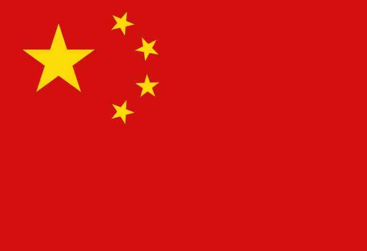 China's gross  domestic product climbed to an impressive $8.23 trillion last  year-- but the United States still tops that by about 90 percent.