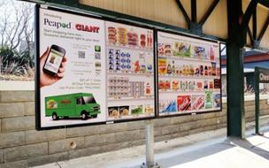 Peapod digital grocery shopping billboard
