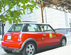 Zipcar hasn't yet reached the potential it saw for itself in upending personal transportation.