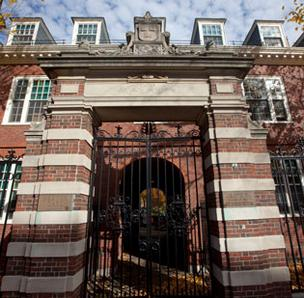 Photo of Harvard University's Dexter Gate.