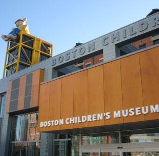 The Boston Children's Museum received a $67,000 grant from the Japan Foundation for Global Partnerships, and is eligible for $43,000 from the U.S. National Endowment for the Arts. The grants are to be used around the museum's Kyo no Machiya exhibit, which features a traditional Japanese townhouse.
