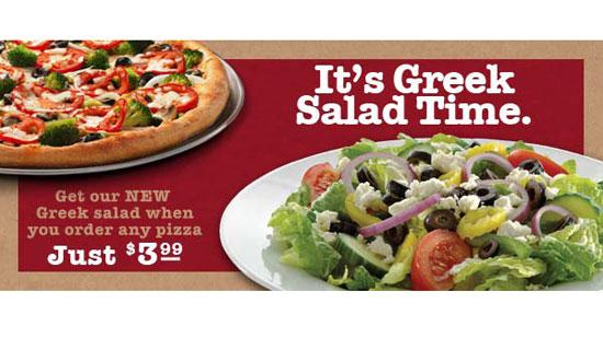 Allen & Gerritsen has won the ad account for regional pizza chain Papa Gino's. A current ad, from the company's website, touts Greek salad.