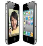 Rumored iPhone 5 delay trims projections