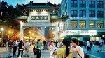 It's Chinatown