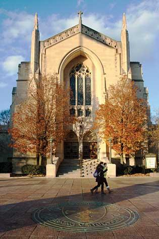 $31.5M: The total investment loss reported by Boston University, pictured here, in fiscal 2012 was $31.5 million. The university reported a $147 million total investment gain in the previous fiscal year.