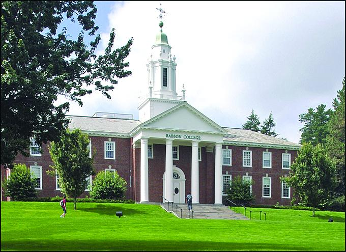 Students at Babson College are among the most likely to earn a degree within four years.