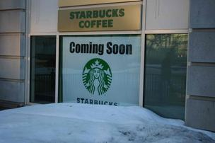 Another Starbucks is coming to Kenmore Square near the Hotel Commonwealth.