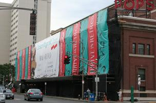 Symphony Hall is doing improvements to the exterior of the 112-year-old venue.