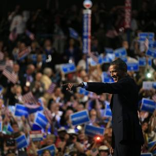 President Barack Obama plays to the crowd at the DNC 2012, held here in September. A newly released study shows the convention produced an economic impact of $163.6 million in the Charlotte region.