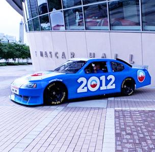 Democratic National Convention DNC stock car