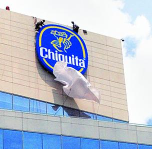 Chiquita logo on the NASCAR Plaza tower