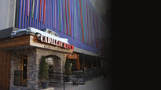 Cadillac Ranch occupies an 8,000-square-foot space near Fountain Square. Fifth Third Bancorp claims the restaurant hasn't made payments in full on its 10-year lease in a year.