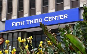 Fifth Third Tower, security gates