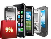 No. 3: A close third, smart phones rank as the third most in-demand gadgets.