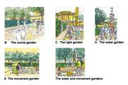 A rendering showing a closer look at the gardens.