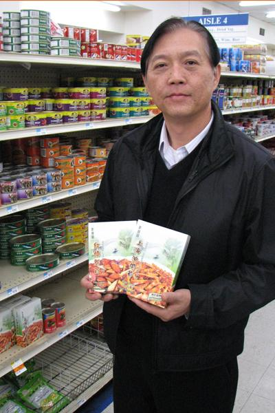 Owner Jay Yang is planning a $1.3 million expansion of his Cincinnati Asian Market.