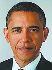 President Barack Obama wants 28% corporate tax and credits for U.S. expansions