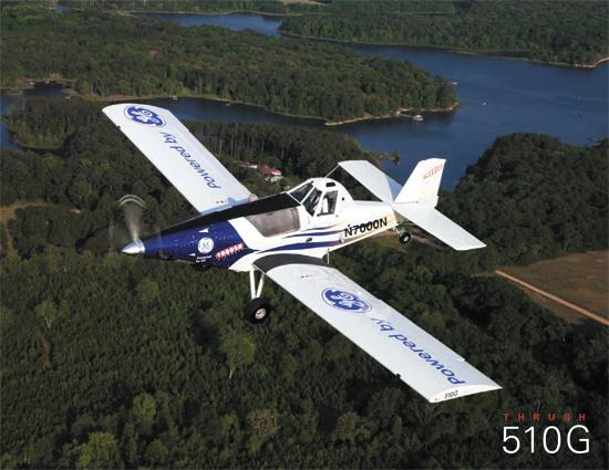 The Federal Aeronautics Administration has issued type certification to Albany's Thrush Aircraft for the Thrush 510G.
