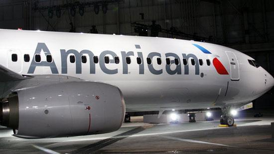 A technology problem with American Airlines' computer system grounded hundreds of planes on Tuesday and left thousands stranded at airports across the U.S.