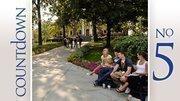 University of AkronRaised in FY2012: $52.8M