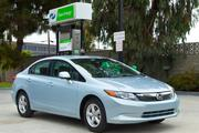 12. 2012 Honda Civic HybridCity MPG: 44Highway MPG: 44Combined MPG: 44
