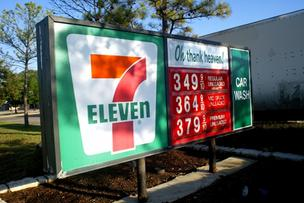 7-Eleven Inc. has closed a deal to buy 74 convenience stores from a West Virginia-based licensee.