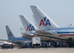 American Airlines' parent company AMR Corp. and US Airways Group announced Friday that they have entered into a non-disclosure agreement.