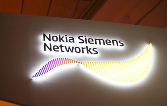 Nokia still has its networking business, formerly called Nokia Siemens Networks, in Irving.