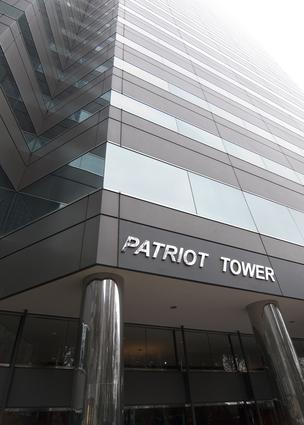 Patriot Tower could undergo a $40 million redevelopment proposal, which includes 300,000 square feet of revamped office space and at least 210 apartments.