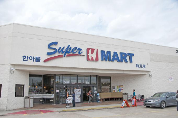 H Mart opened an 80,000-square-foot Carrollton store in 2008  at 2625 Old Denton Road to accommodate the growing Asian population.