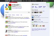 No. 3 — Google Inc. (3.4 million followers)