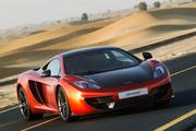 McLaren MP4-12C: For the CEO who needs the latest and the greatest, here's the 2012 McLaren MP4-12C. Starting at $233,500, it's only 2.8 times the price of the median home sold in Dayton in September. But considering its 592 horsepower-engine and acceleration -- 0 to 60 mph in 3.1 seconds -- it's a steal at that.