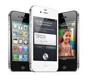 Siri pops up with a microphone icon when Apple 4S users hold down a button centered near the bottom of the phone.